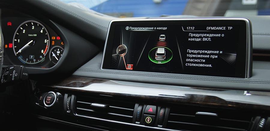 Экономит ли темпомат адаптивный круиз-контроль топливо авто?