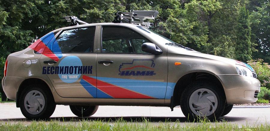 Беспилотные автомобили России - SelfDriving