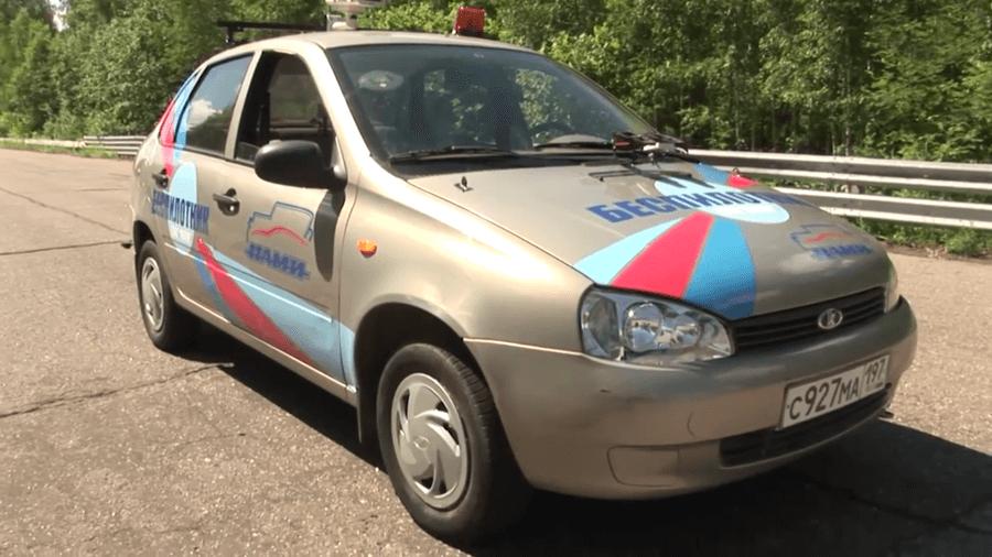 Беспилотные автомобили ФГУП НАМИ - Лада Калина