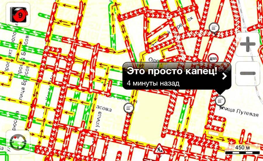 "Пробка на ""Яндекс Навигатор""9 баллов - чем заняться?"