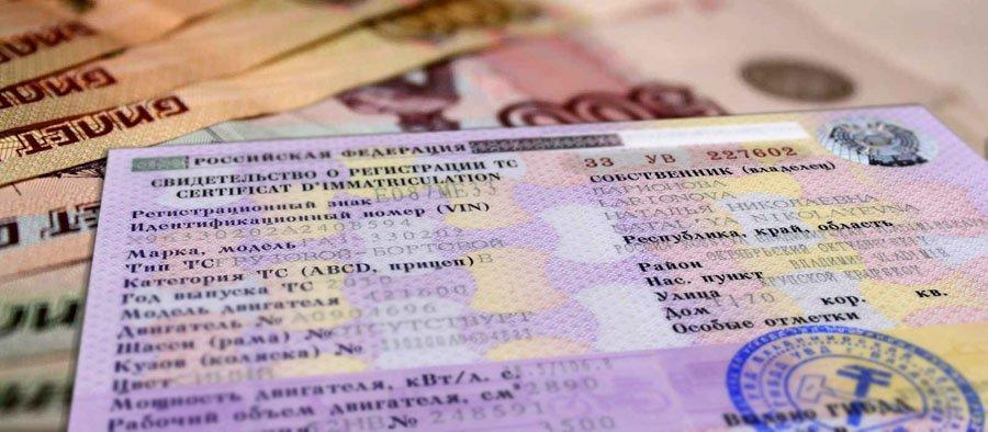 Договор купли-продажи автомобиля - avtofun.ru