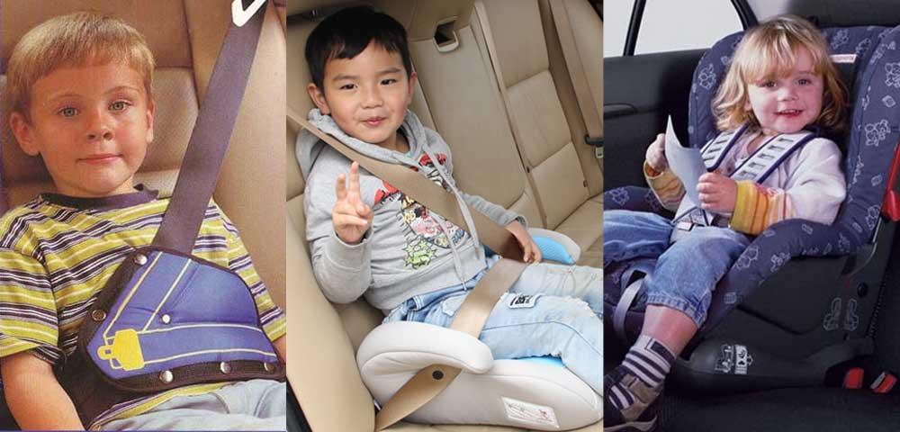 детское удерживающее устройство против автокресла