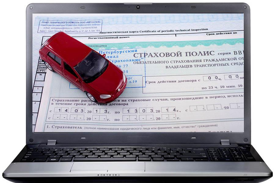 электронная страховка ОСАГО