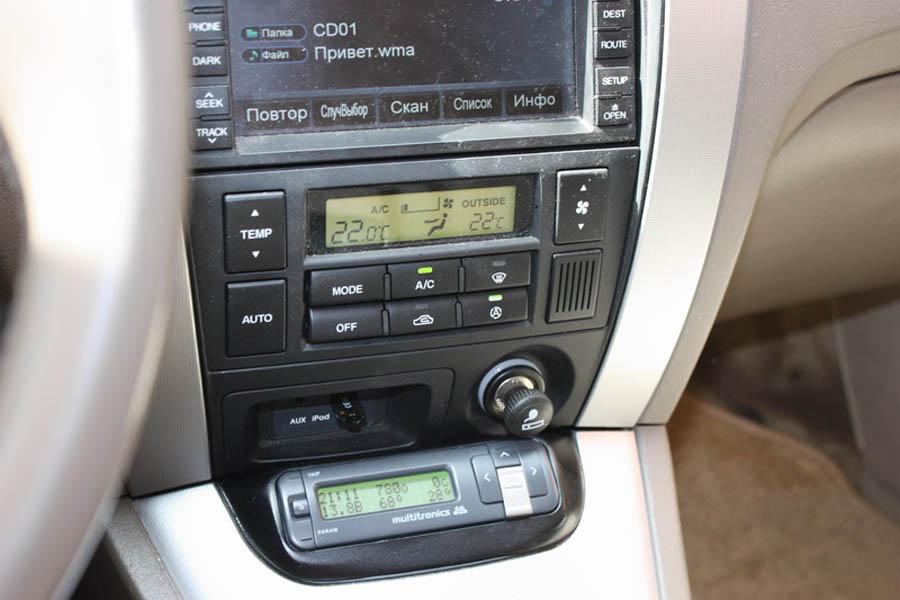 Самостоятельный ремонт Hyundai Tucson - климат-контроль Tucson