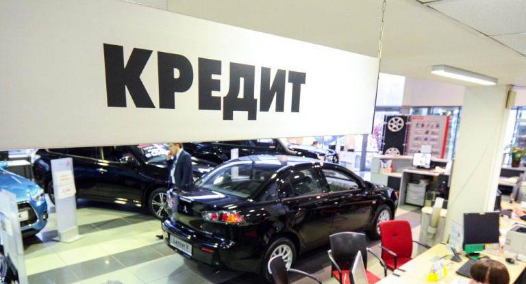 выгодный кредит покупку автомобиля от сайта автофан