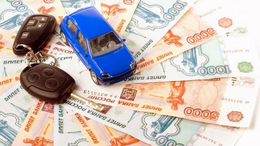 покупка автомобиля от сайта автофан