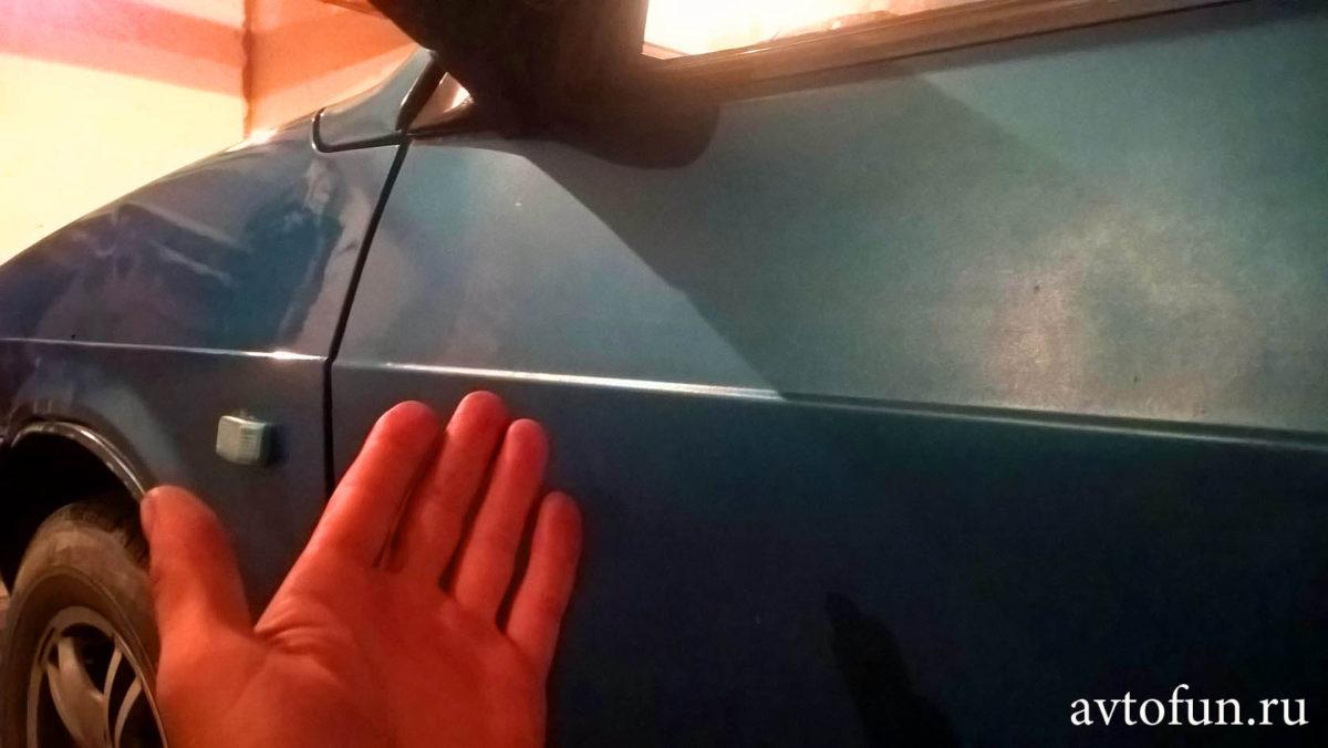 Результат покраски части авто баллончиком - ВАЗ 2109