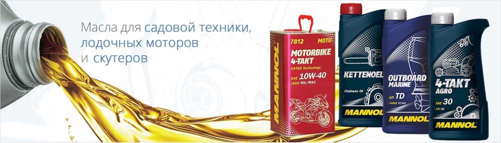 презентация автомобильных масел Mannol