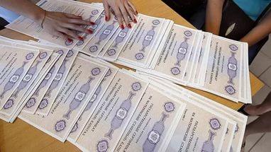 сертификат на материский капитал