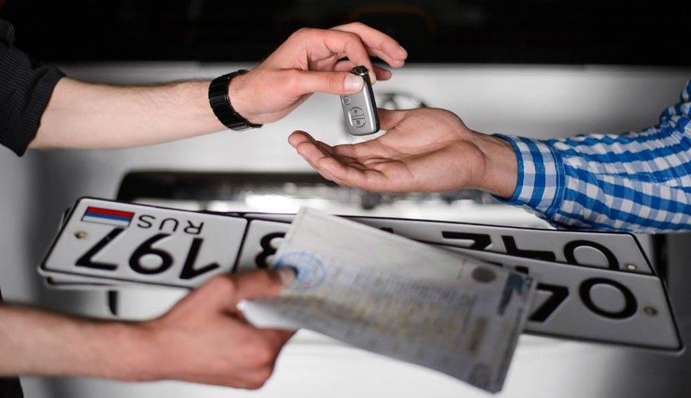 получение документов для регистрации автомобиля