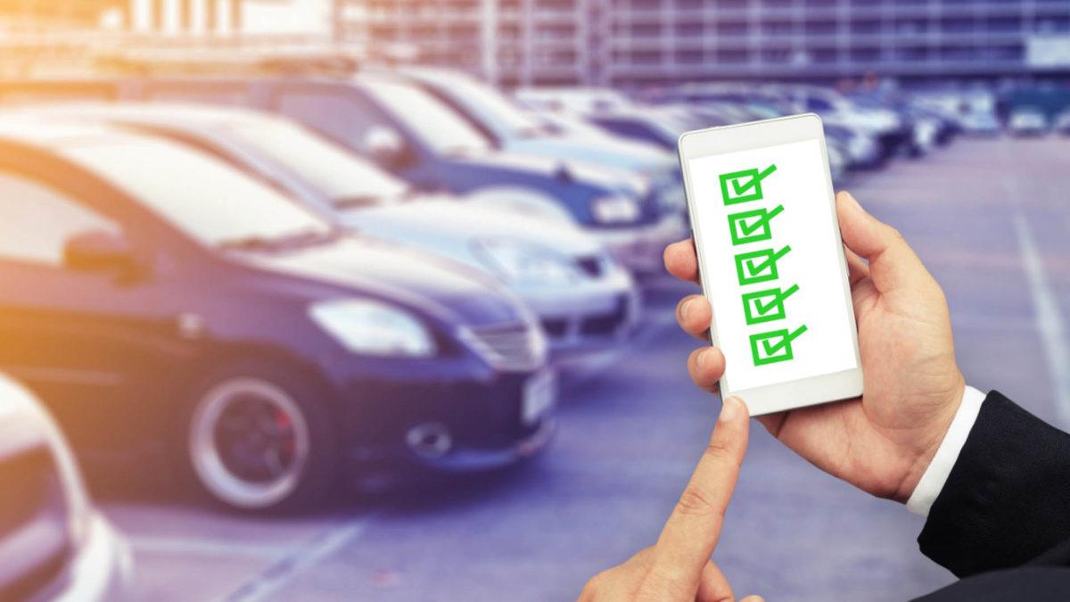 Проверка авто на непогашенный кредит