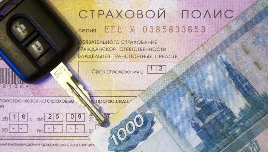Актуальный закон ОСАГО с последними изменениями 2018 года