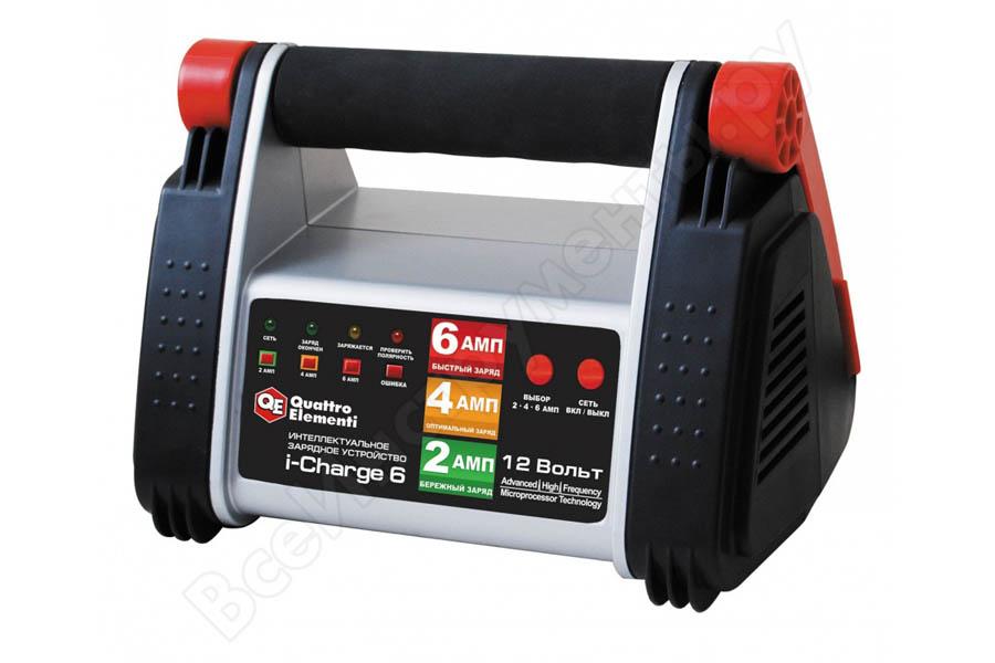 автоматическое зарядное устройство QUATTRO ELEMENTI i-Charge 6