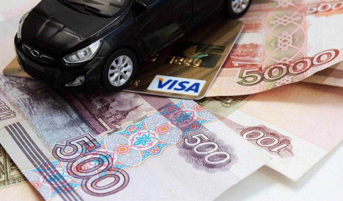 Автокредиты: типы автокредитов. Кредиты на авто