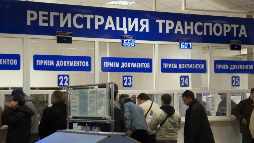 Договор купли-продажи автомобиля в ГИБДД