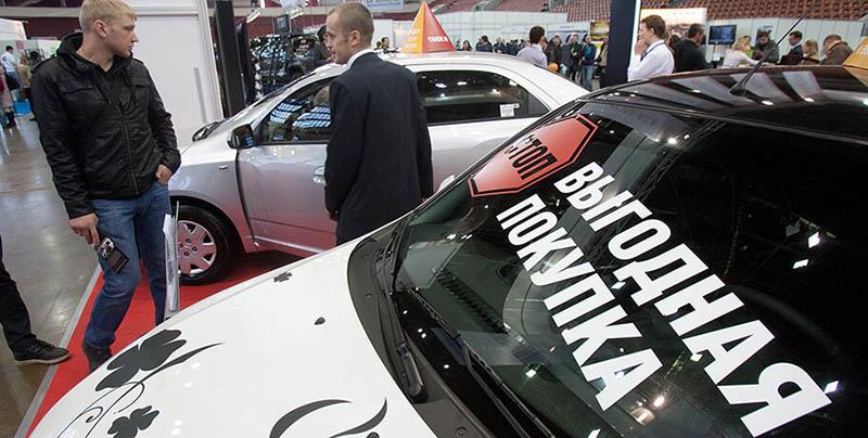Снижение цены автомобиля методом торга на месте