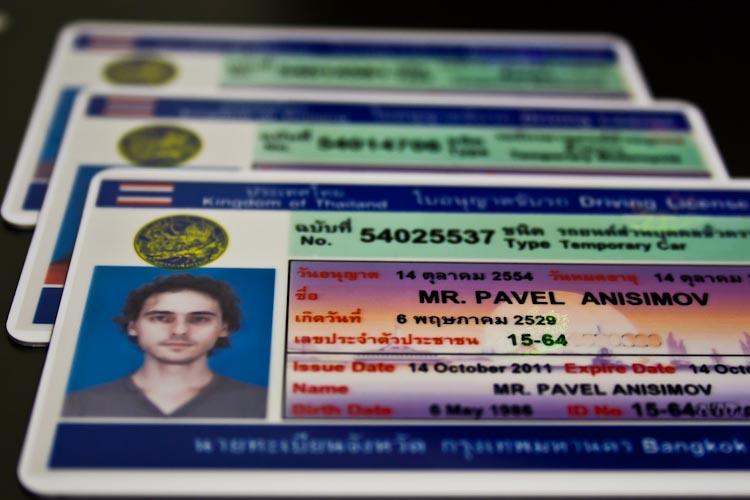 водительские права - удостоверение классности водителей