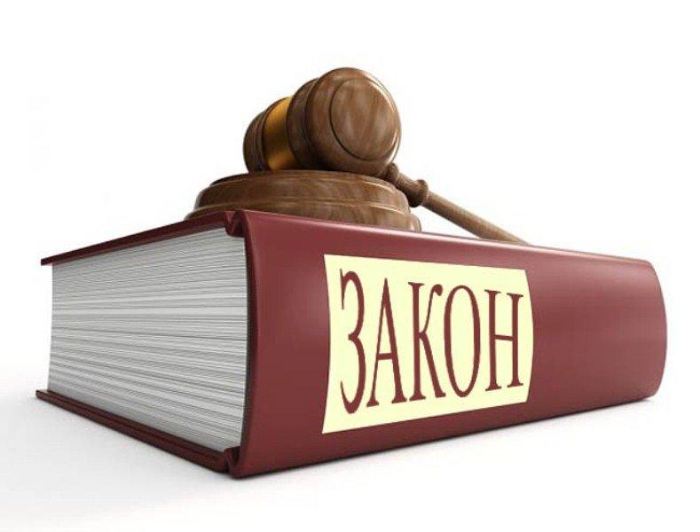 Закон о запрете иностранных водительских прав на территории РФ